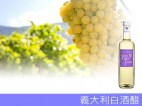 Oil vinegar 1 (16)
